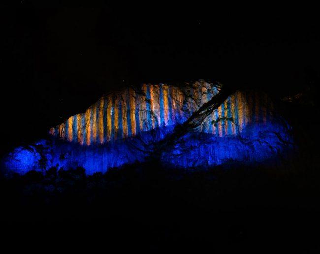 HALO Sound and Light Show
